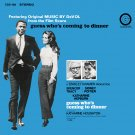 Guess Who's Coming To Dinner - Original Soudntrack, Frank DeVol OST LP/CD