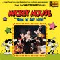 Mickey Mouse, This Is My Life - Walt Disney Soundtrack LP/CD