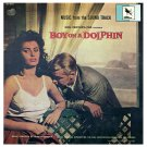 Boy On A Dolphin - Original Soundtrack, Hugo Friedhofer OST LP/CD