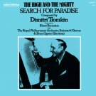 The High And The Mighty / Search For Paradise - Original Soundtrack, Dimitri Tiomkin OST LP/CD