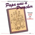 Papa Was A Preacher (1985) - Original Soundtrack, Ken Sutherland OST LP/CD