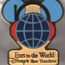 Rare Disney cast member Ears to the World translator pin