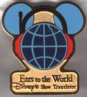 Rare Disney cast member Ears to the World translator pin