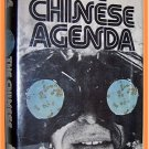The Chinese Agenda by Joe Poyer First Edition