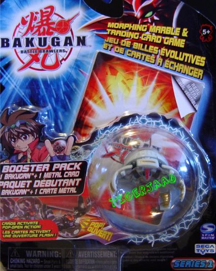 Bakugan GRAY LASERMAN Series 1 @Not in Production@ Very Rare