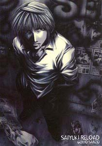 Saiyuki Reload Post Card