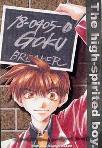 Saiyuki Post Card