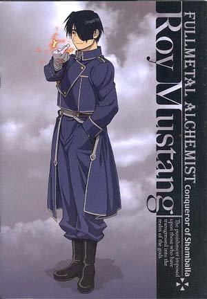 Fullmetal Alchemist Notebook: Roy Mustang