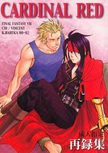 Final Fantasy 7 Yaoi Doujinshi CidXVincent