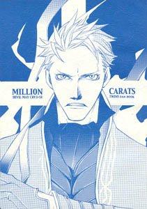 Devil May Cry Shonen ai Doujinshi VergilXDante