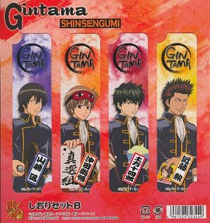 Gintama Silver Soul Set of 4 Bookmarks: Shinsengumi