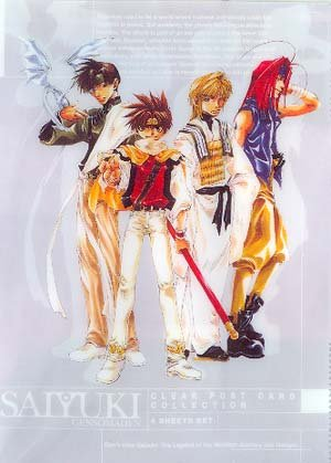 Saiyuki Set of 4 Clear Post Cards
