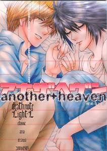 Death Note Yaoi Doujinshi LightXL