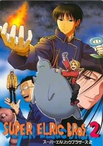 Fullmetal Alchemist Shonen ai Parody Doujinshi