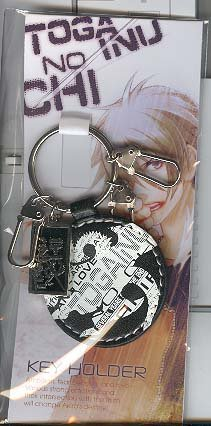 Togainu no Chi Key Holder