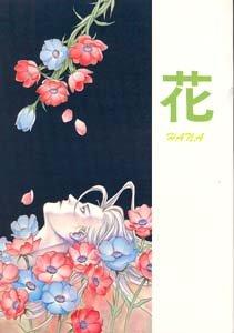 Final Fantasy 7 Drama Doujinshi
