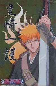 Bleach Clear Card: Ichigo