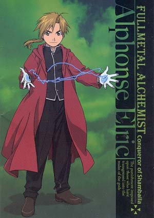 Fullmetal Alchemist Notebook: Alphonse Elric