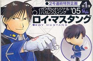 Fullmetal Alchemist Character Charm: Roy Mustang