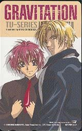 Gravitation Phone Card