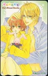 Minami Haruka JUNE Book Card