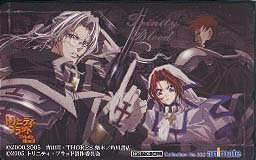 Trinity Blood Phone Card