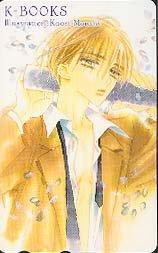 Kaori Monchi JUNE Phone Card