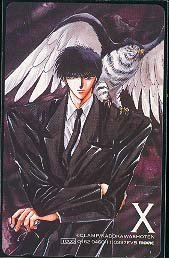 CLAMP X Seishiro Phone Card