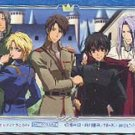 Kyou Kara Maou Phone Card