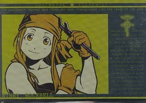 Fullmetal Alchemist Silver Foil Postcard: Winry