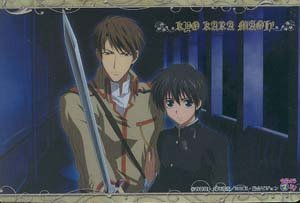 Kyou Kara Maou Clear Card