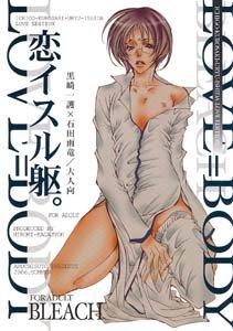 Bleach Yaoi Doujinshi IchigoXUryuu