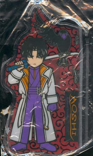 Rurouni Kenshin Clear Plastic Pouch with Slide Closure : AOSHI