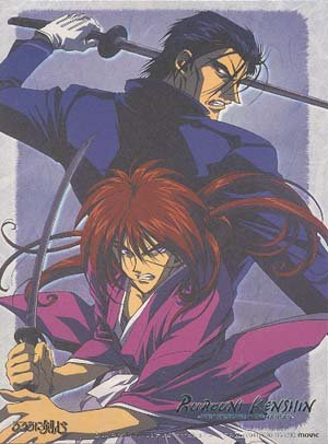 Rurouni Kenshin Full Color Note Pad: Saitoh and Kenshin