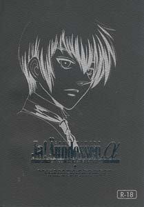 Hellsing Yaoi Doujinshi Captain/MajorXWalter OtherXWalter