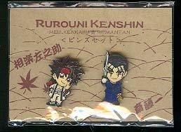 Rurouni Kenshin Character Pins: Saitoh and Sano