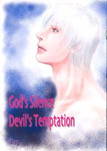 Devil May Cry Yaoi Doujinshi VergilXDante