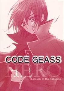 Code Geass Shonen ai Doujinshi SuzakuXLelouch