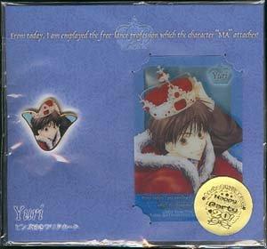 Kyou Kara Maou Clear Card + Enamel Pin: Yuri