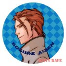 Pin Badge/Button Bleach: Aizen (Haili)
