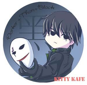 Pin Badge/Button Darker than Black: Hei