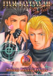 Final Fantasy 7 Yaoi Doujinshi TsengXRufus