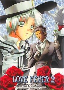 D. Gray-man Shonen ai Doujinshi TykiXAllen