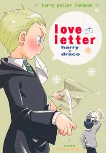Harry Potter Shonen ai Doujinshi HarryXDraco