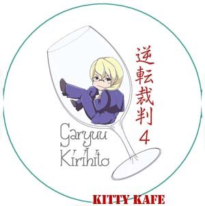Pin Badge/Button Gyakuten Saiban 4/Apollo Justice: Kristoph/Kirihito (501)