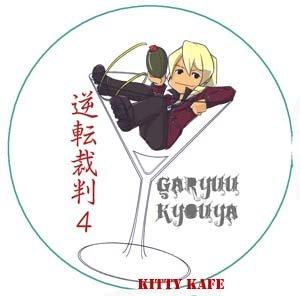 Pin Badge/Button Gyakuten Saiban 4/Apollo Justice: Klavier/Kyouya (501)