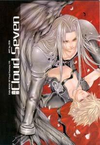Final Fantasy 7 Shonen ai Doujinshi SephirothXCloud