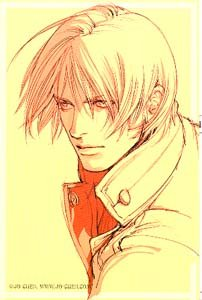 Devil May Cry 3 Postcard: Dante