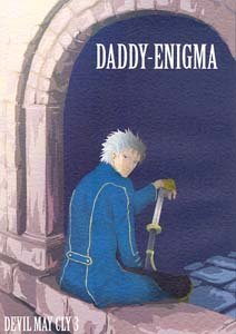 Devil May Cry 3 Parody Doujinshi Dante/Vergil