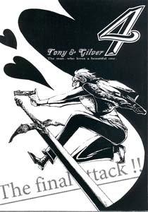 Devil May Cry Novel Shonen ai Doujinshi TonyXGilver